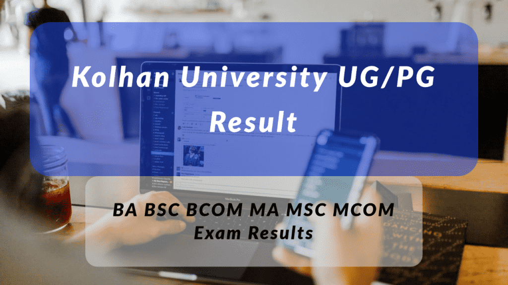 Kolhan University Result