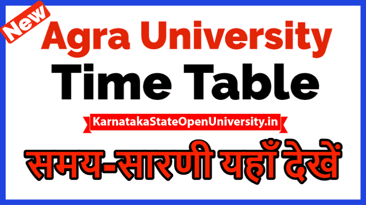Agra University Time Table
