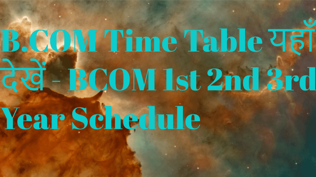 B.Com-Time-Table