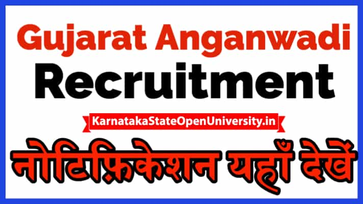 Gujarat Anganwadi Recruitment