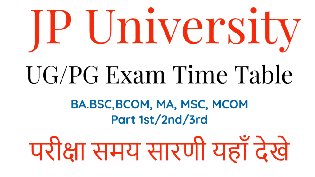 JP University Time Table
