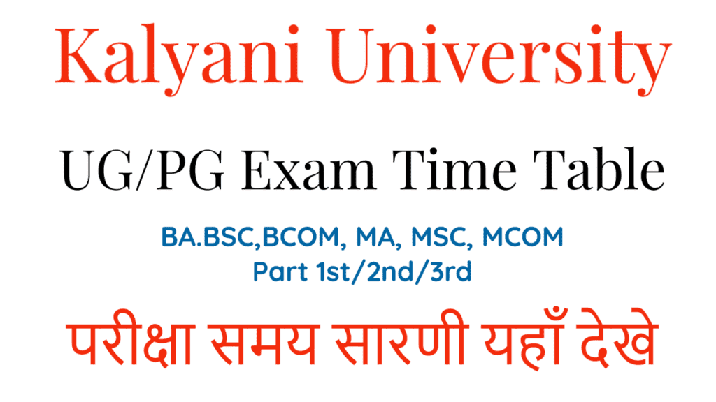 Kalyani University Time Table
