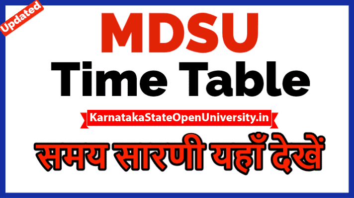 MDSU Time Table