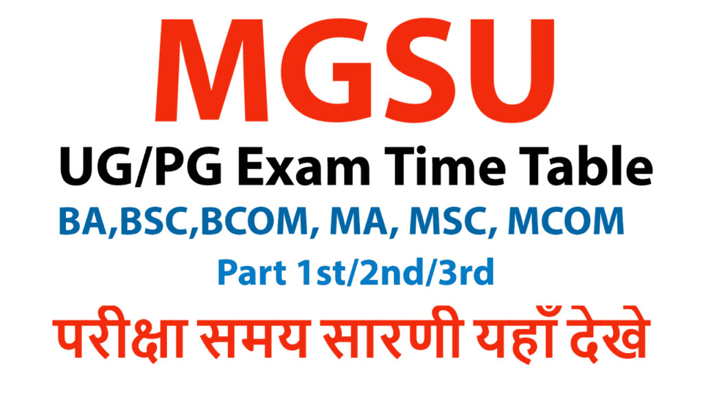 MGSU Time Table