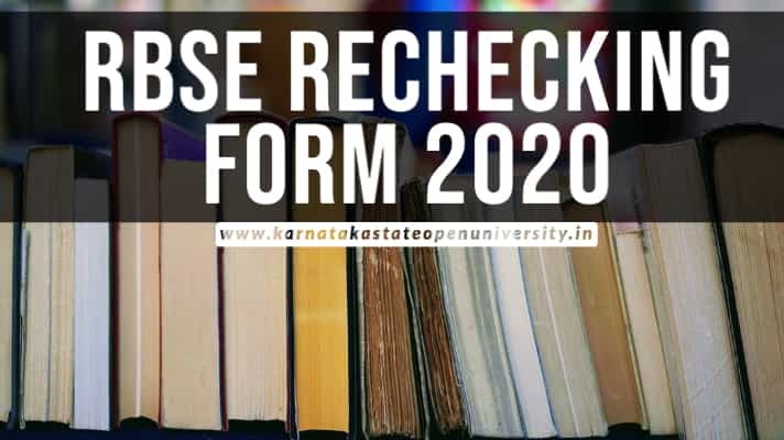 RBSE Rechecking Form