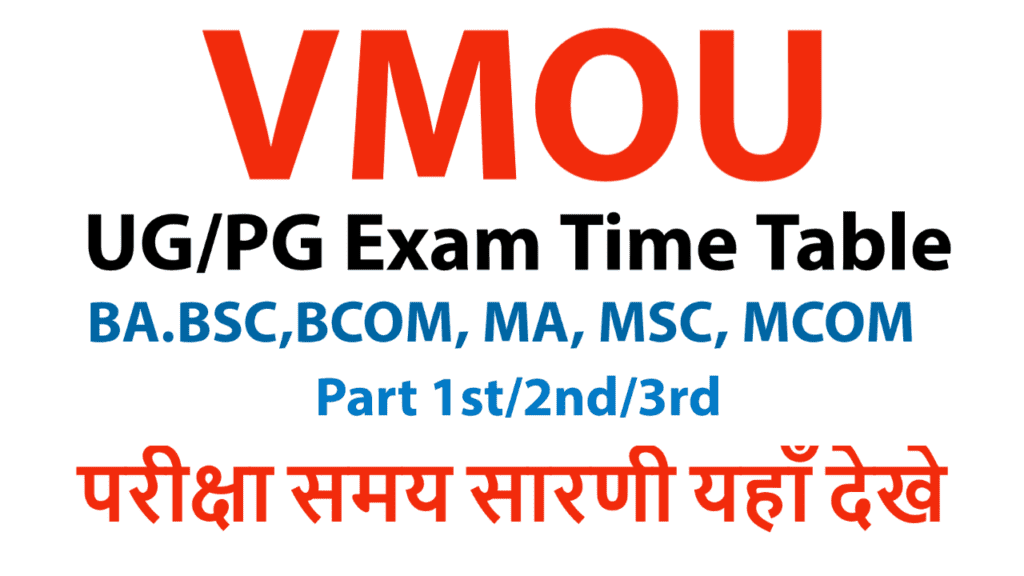 VMOU UGPG Exam Time Table