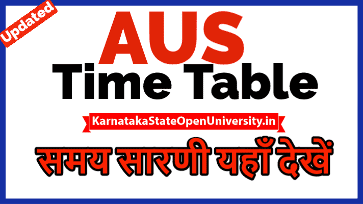AUS Time Table