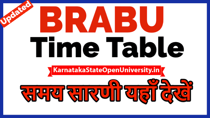 BRABU Time Table