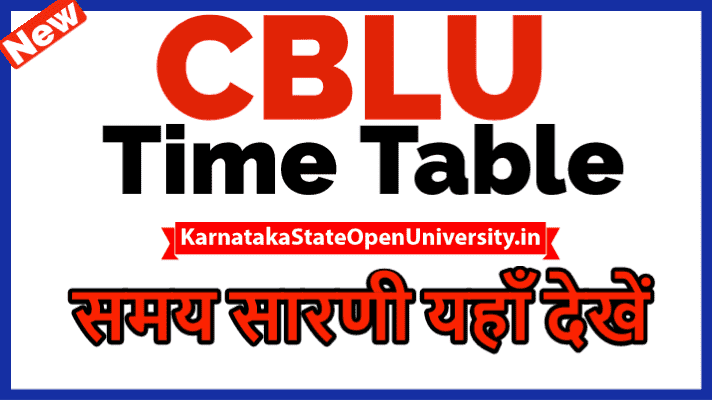 CBLU Time Table