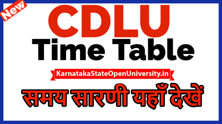 CDLU Time Table