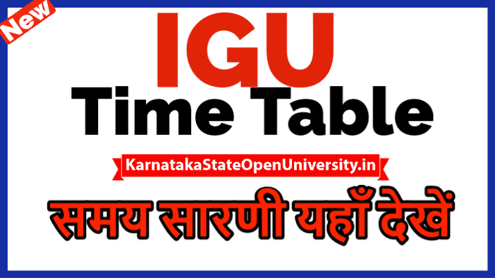 IGU Time Table