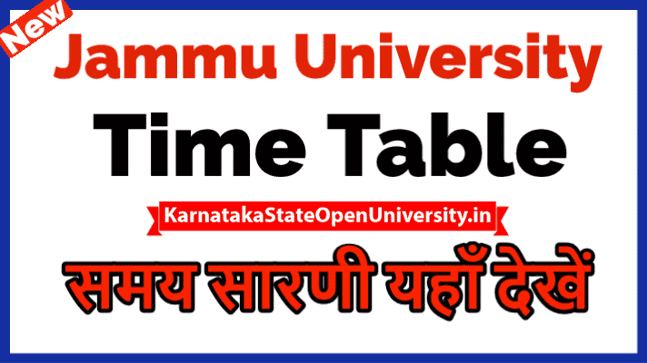 Jammu University Time Table