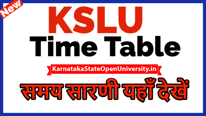 KSLU Time Table