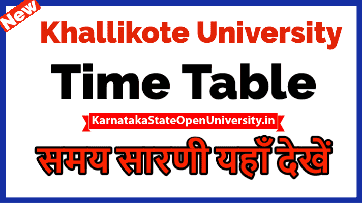 Khallikote University Time Table
