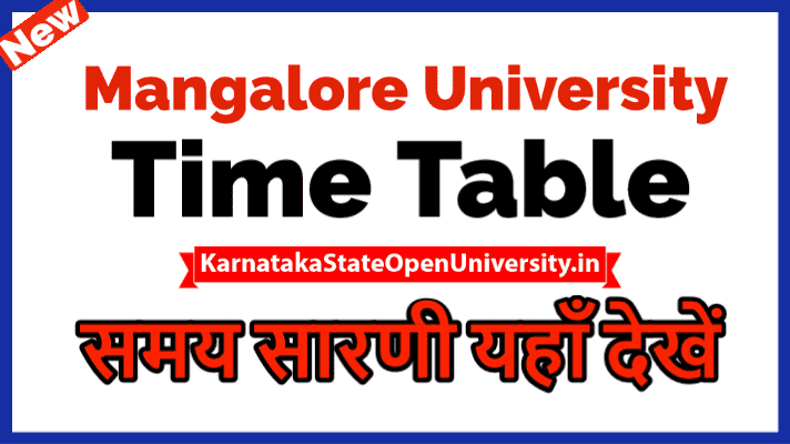 Mangalore University Time Table