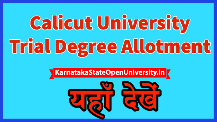Calicut University Trial Degree Allotment 2020