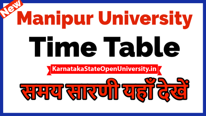 Manipur University Time Table