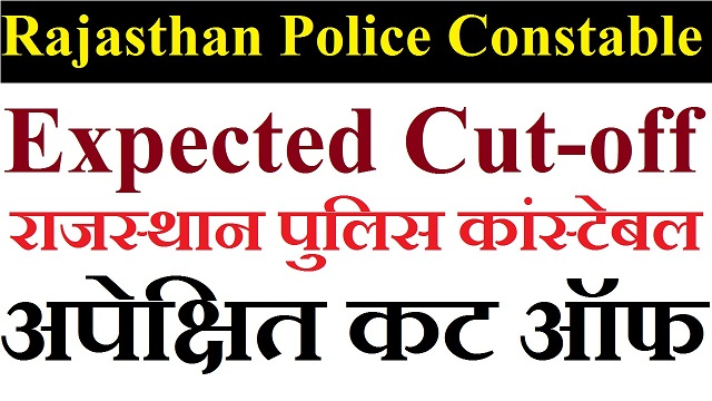 Rajasthan Police cut off