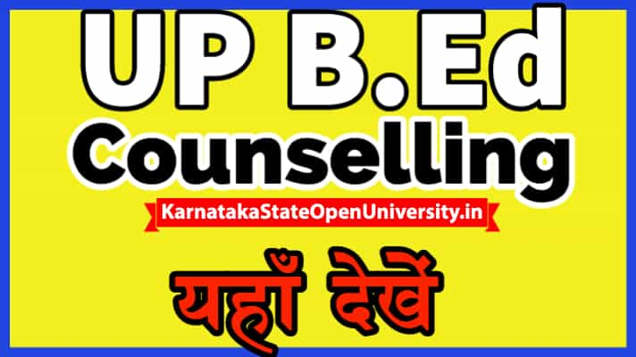 UP BEd Counselling 2020
