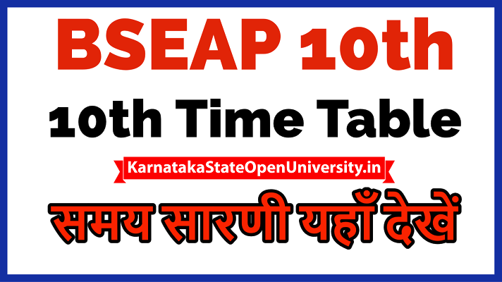 BSeap 10th time table