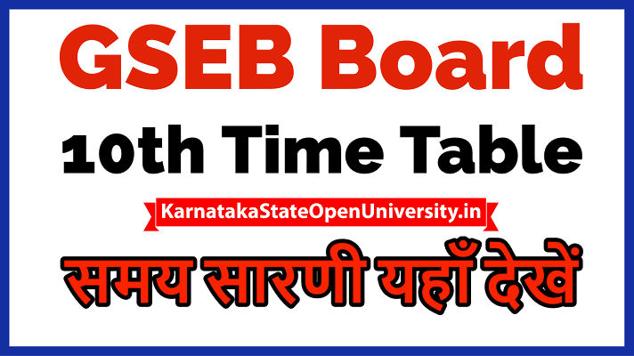 GSEB 10th Time Table