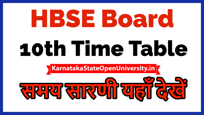 HBSE Board 10th Time Table