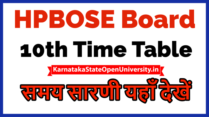 HPBOSE board 10th Time Table