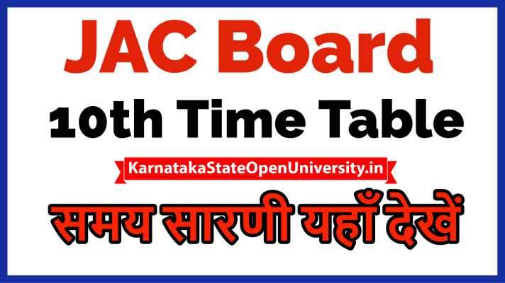 Jac 10th Board Time Table
