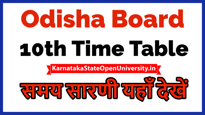 Odisha Board 10th Date Sheet