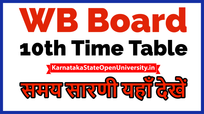 WB 10th Board time table