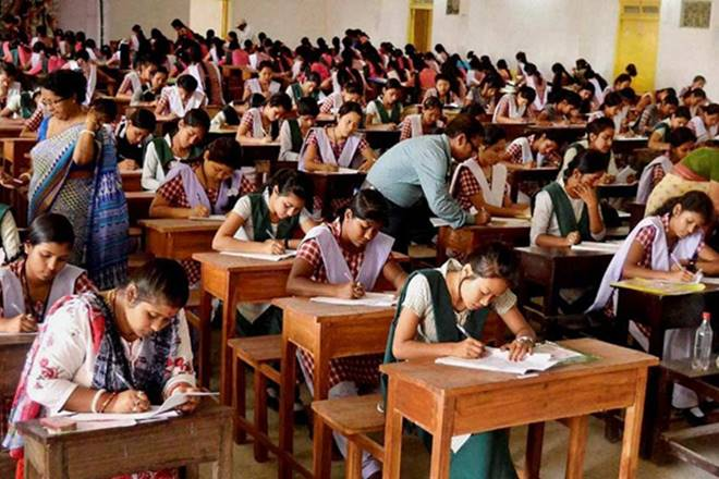 RRB Group D Exam Center