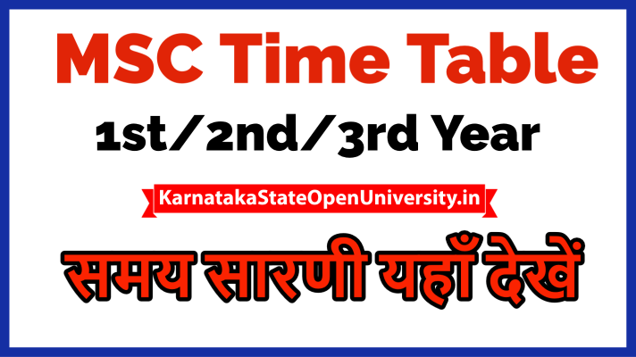 MSC Time Table 2021