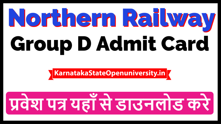 RRC New delhi Group D Admit Card