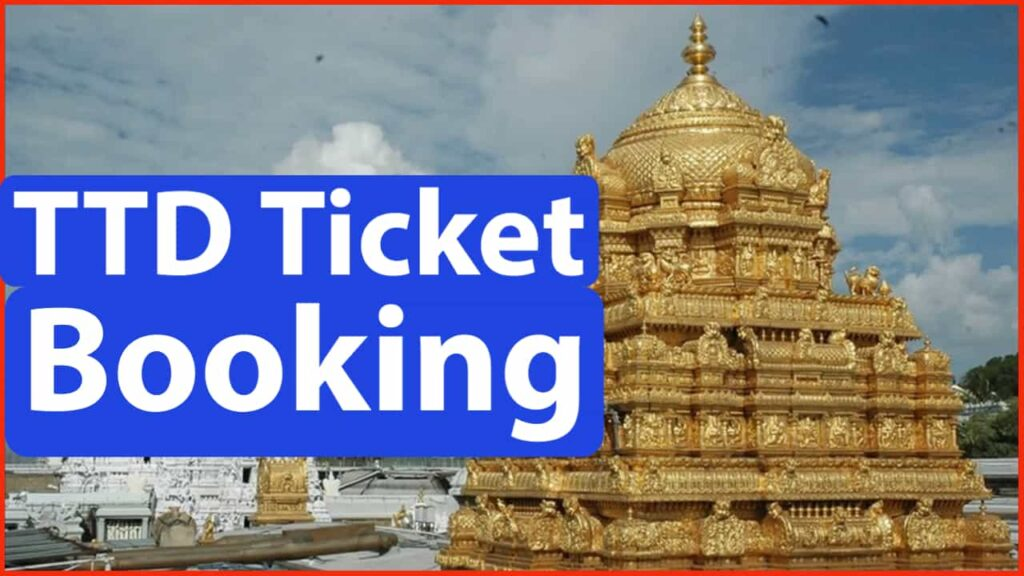 TTD Ticket Online Booking 300rs