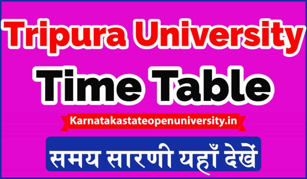 Tripura University Time Table 2021
