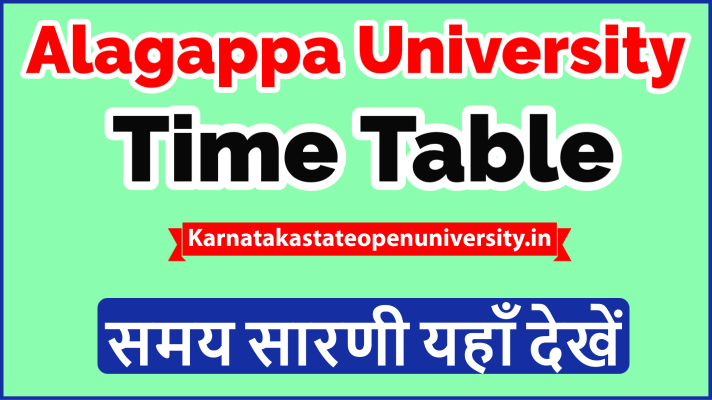 Alagappa University Time Table (2)