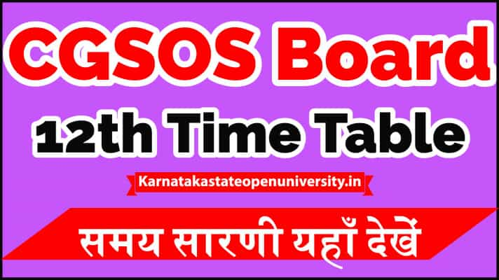 CG Open School 12th Time Table 2021