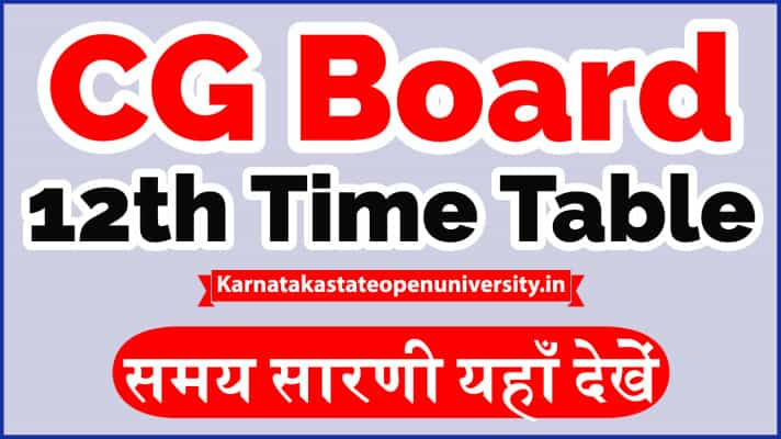 CGBSE 12th Time Table 2021