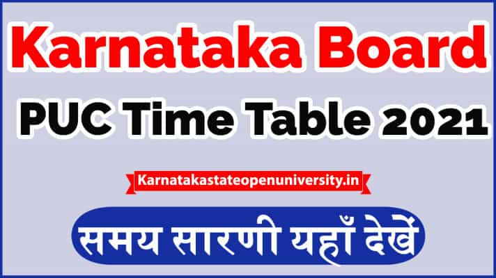 Karnataka 2nd PUC Time Table 2021