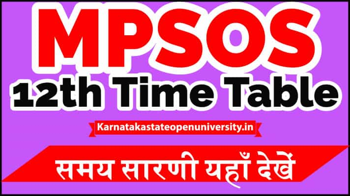 MPSOS 12th Time Table 2021
