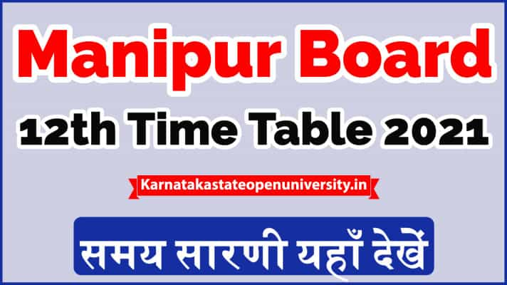 Manipur Board 12th Time Table