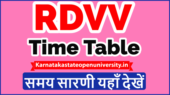 RDVV Time Table