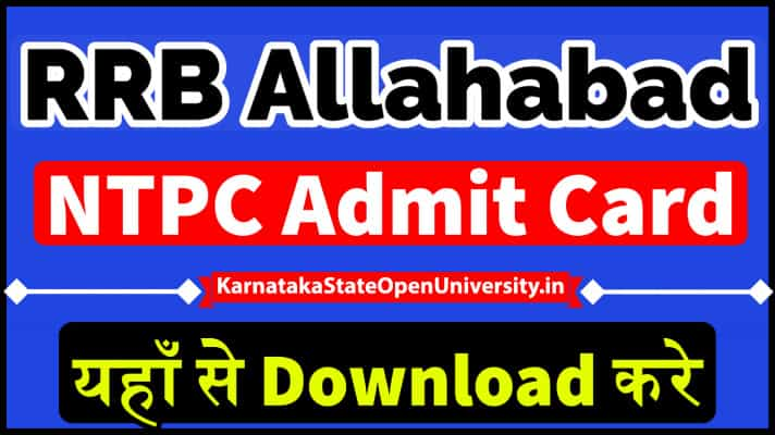 RRB Allahabad NTPC Admit Card 2020