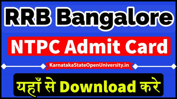 RRB Bangalore NTPC Admit Card
