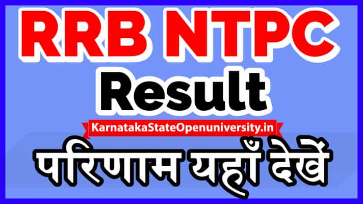 RRB NTPC Result 2020-21