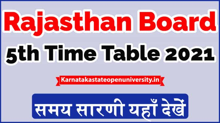 Rajasthan 5th Class Time Table 2022