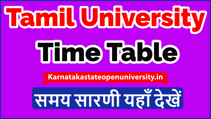 Tamil University Time Table