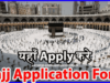 Hajj Online Application Form 2022 www.hajcommittee.gov.in Packages, Important Dates, Guidelines & Selection List