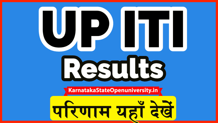 UP ITI result 2021