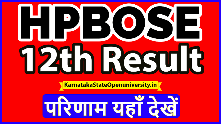 HPBOSE 12th Board Result